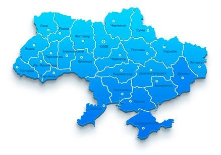 Доставка для жителей Украины